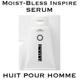 化粧水 メンズ (モイストブレス インスパイア セラム) オールインワン美容液 ユイット・プールオム HUIT Pour Homme 120g スキンケア