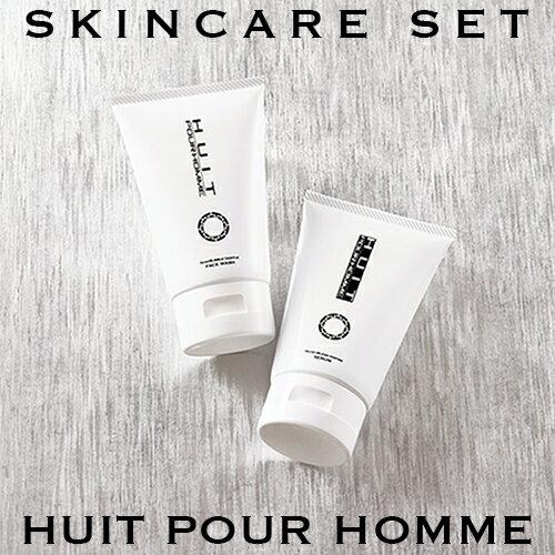 スキンケアセット 洗顔 + オールインワン美容液 メンズ ユイット・プールオム HUIT POUR HOMME 120g