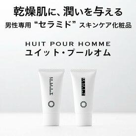 乾燥肌に潤いを与える トライアルセット 男性専用 セラミド スキンケア化粧品 洗顔料 美容液 メンズ ユイット・プールオム 20g