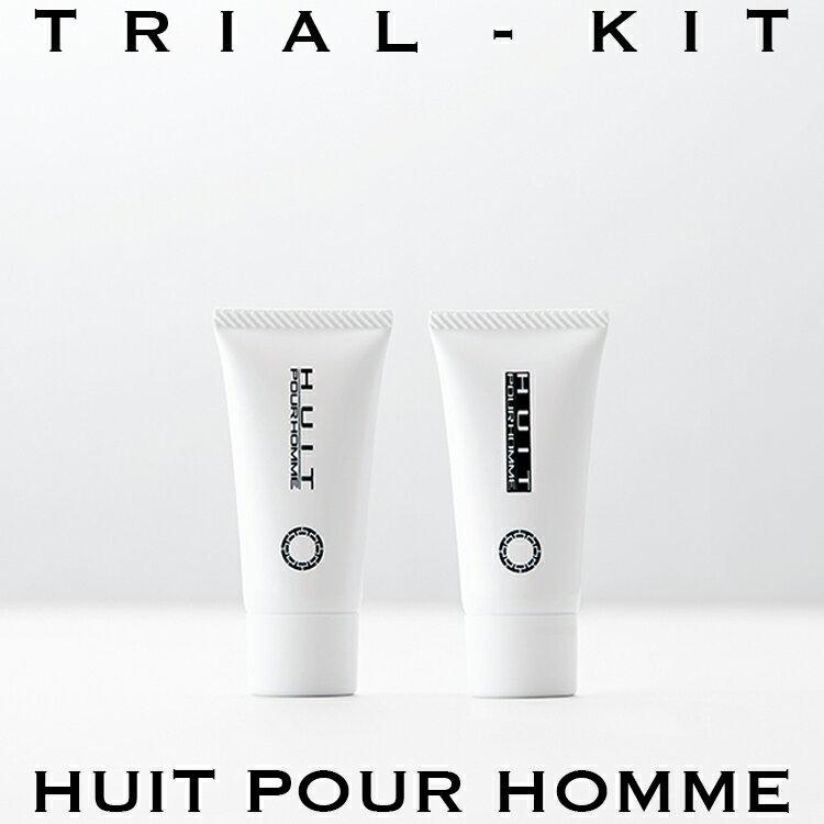 洗顔+化粧水 メンズ (トライアルキット) オールインワン美容液 HUIT Pour Homme 20g [7日間体験]