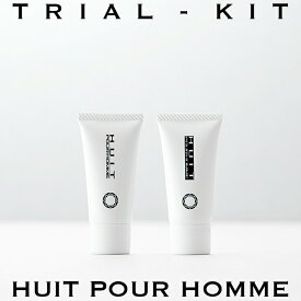洗顔+化粧水 メンズ (トライアルキット) スキンケア オールインワン美容液 HUIT Pour Homme 20g [7日間体験]