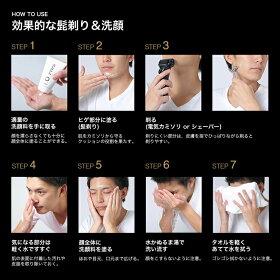 use_wash
