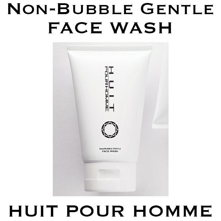 洗顔料 メンズ (ノンバブル ジェントル フェイスウォッシュ) ユイット・プールオム HUIT Pour Homme 120g