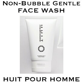 洗顔料 メンズ (ノンバブル ジェントル フェイスウォッシュ) ユイット・プールオム HUIT Pour Homme 120g スキンケア