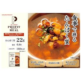 PROFIT MEAL プロフィットミール 食べるプロテインスープ 国産鶏ささみと十種の雑穀ミネストローネ| プロテイン たんぱく質 ダイエット 栄養バランス スープ スープセット プロテインスープ 健康食品