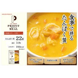 PROFIT MEAL プロフィットミール 食べるプロテインスープ 北海道産かぼちゃの豆乳クリーム| プロテイン たんぱく質 ダイエット 栄養バランス スープ スープセット プロテインスープ 健康食品