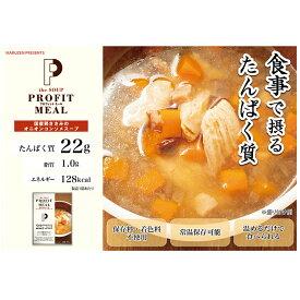 PROFIT MEAL プロフィットミール 食べるプロテインスープ 国産鶏ささみのオニオンコンソメスープ | プロテイン たんぱく質 ダイエット 栄養バランス スープ スープセット プロテインスープ 健康食品