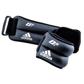adidas(アディダス)アンクルリストウエイト ペア 1.0kg