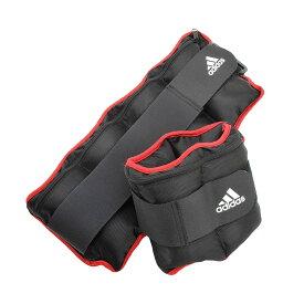 adidas(アディダス)アジャスタブルアンクルリストウエイト ペア 2.0kg