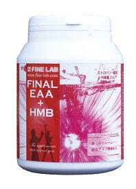 ファインラボFINAL EAA + HMB 200g ストロベリー風味