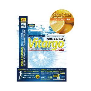 ファインラボ ヴィターゴ 1kg (グレープフルーツ風味)