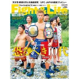 Fight & Life (ファイト&ライフ) Vol.50
