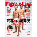 Fight & Life (ファイト&ライフ)Vol.59