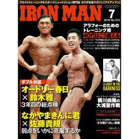 月刊IRONMAN MAGAZINE(アイアンマン) 16年7月号