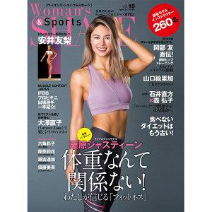 Woman'sSHAPE(ウーマンズ・シェイプ)vol.16