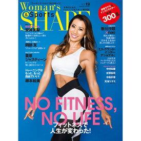 Woman's SHAPE(ウーマンズ・シェイプ)vol.19