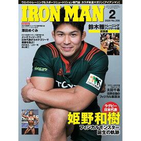 月刊IRONMAN MAGAZINE(アイアンマン)2020年2月号