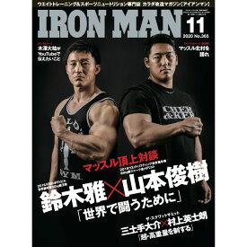 月刊IRONMAN MAGAZINE(アイアンマン) 2020年11月号