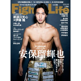 Fight & Life (ファイト&ライフ) Vol.86