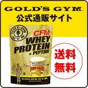【高品質ホエイプロテイン】GOLD'S GYM(ゴールドジム)ホエイプロテイン バナナシェイク風味 900g  プロテインサプリメ…