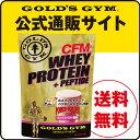 【高品質ホエイプロテイン】GOLD'S GYM(ゴールドジム)ホエイプロテイン ミックスベリー風味 2kg|プロテインサプリメン…