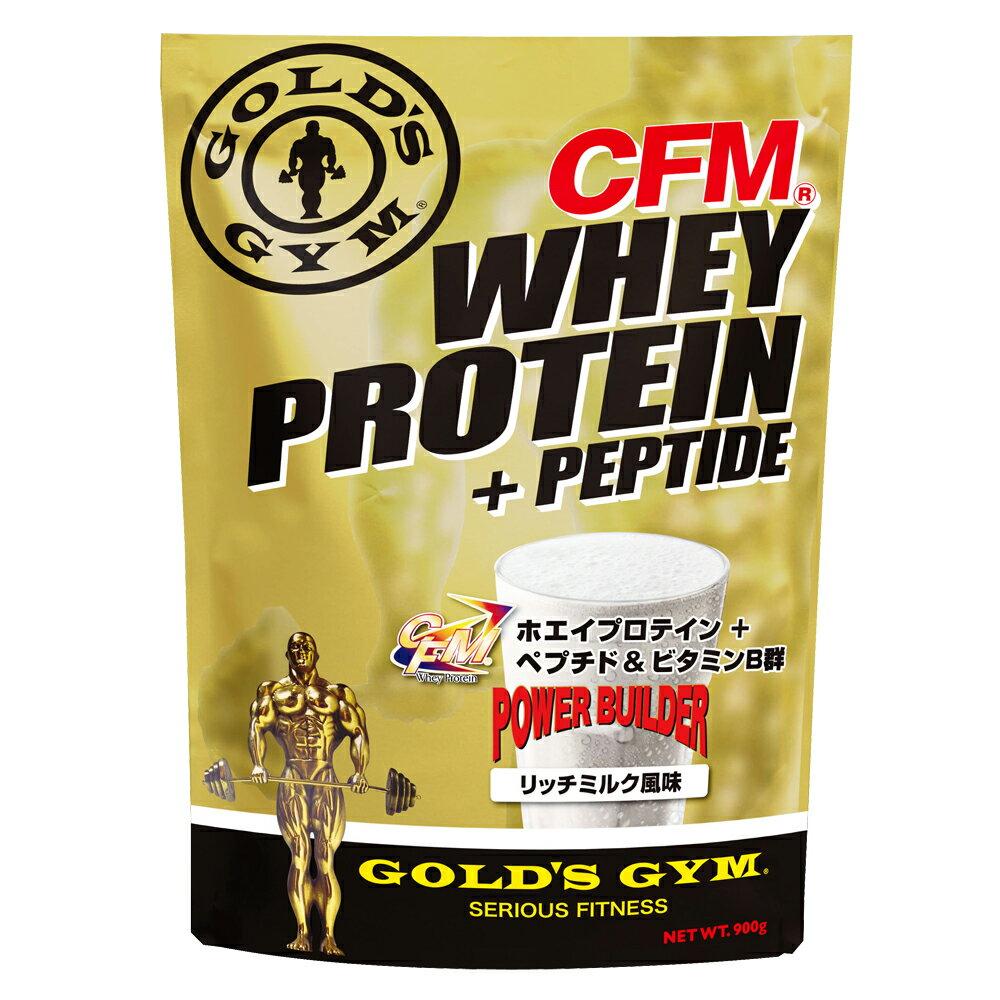 【高品質ホエイプロテイン】GOLD'S GYM(ゴールドジム)ホエイプロテイン リッチミルク風味 900g |プロテインサプリメント プロテイン 健康食品 たんぱく質 タンパク質 筋力 ホエイ golds gold ビタミン ペプチド アミノ酸 BCAA bcaa