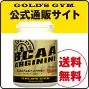 【筋肉の最重要アミノ酸】GOLD'S GYM(ゴールドジム)BCAAアルギニンパウダー 250g スポーツサプリメント サプリメント サプリ 栄養補助食品 健康...
