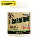 【公式サイト】GOLD'S GYM ゴールドジム L−カルニチン 180粒 サプリメント サプリ 栄養補助食品 健康食品 ダイエット…