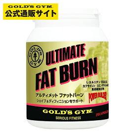 【公式サイト】GOLD'S GYM ゴールドジム アルティメットファットバーン 270粒入り | ファットバーン コエンザイムq10 L-カルニチン サプリメント サプリ 栄養補助食品 健康食品 ダイエット ダイエットサポート シェイプアップ 燃焼 燃焼系