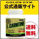【燃焼サポート】GOLD'S GYM(ゴールドジム)L−カルニチン|サプリメント サプリ 栄養補助食品 健康食品 ダイエットサプリメント ダイエットサプリ ダイエット 燃焼系サプリ ダイエットサポート