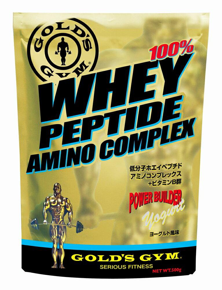 GOLD'S GYM(ゴールドジム)ホエイペプチドアミノコンプレックス |プロテインサプリメント プロテイン 健康食品 健康補助食品 たんぱく質 タンパク質 筋力 ホエイ golds gold ペプチド ホエイペプチド