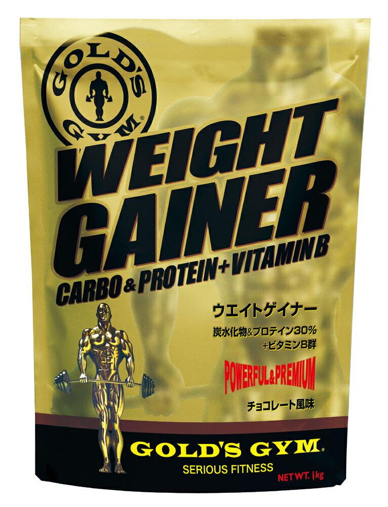 GOLD'S GYM(ゴールドジム)ウエイトゲイナー チョコレート風味3kg |プロテインサプリメント プロテイン 健康食品 健康補助食品 たんぱく質 タンパク質 筋力 チョコ ドリンク バルクアップ golds gold