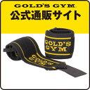 【手首の保護・サポーター】GOLD'S GYM(ゴールドジム)ループ付きリストラップ G3511|手首サポーター 固定 リストサポ…