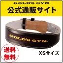 【公式】GOLD'S GYM(ゴールドジム)G3367 ブラックレザーベルト XSサイズ|トレーニングベルト ベルト パワーベルト スクワット ウエイト ウェイ...