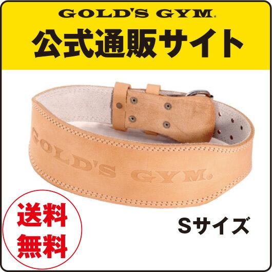 GOLD'S GYM(ゴールドジム)アンティークレザーベルト(パット付) G3323 Sサイズ
