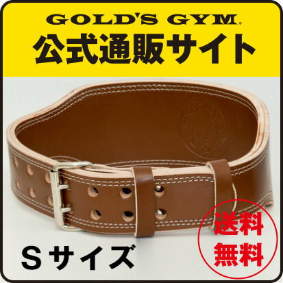 【公式】GOLD'S GYM(ゴールドジム) G3324プロレザーベルト Sサイズ|トレーニングベルト ベルト パワーベルト スクワット ウェイトトレーニング トレーニング用品 トレーニンググッズ 筋トレ グッズ トレーニング器具 筋力