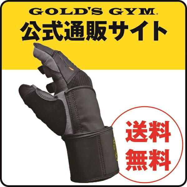 【人間工学から生まれたデザイン】GOLD'S GYM(ゴールドジム)プロアルティマグローブ G3432Mサイズ