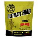 【アミノ酸・HMB】GOLD'S GYM(ゴールドジム)アルティメットHMBパウダー