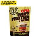 【高品質ホエイプロテイン】GOLD'S GYM(ゴールドジム)ホエイプロテイン ダブルチョコレート風味 2kg  プロテインサプ…