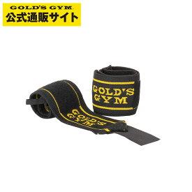 【手首の保護・サポーター】GOLD'S GYM(ゴールドジム)ループ付きリストラップ G3511|手首サポーター 固定 リストサポーター ベンチプレス ウエイト ウェイト トレーニング用品 トレーニンググッズ 筋トレ グッズ 筋力