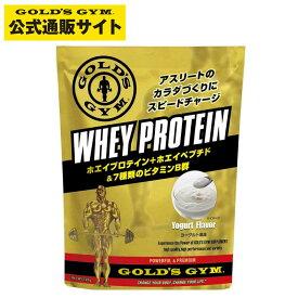 GOLD'S GYM(ゴールドジム)ホエイプロテイン ヨーグルト風味 720g|プロテインサプリメント プロテイン 健康食品 たんぱく質 タンパク質 筋力 ホエイ golds gold ビタミン ペプチド アミノ酸 BCAA bcaa WPI wpi 溶けやすい