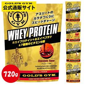 【公式サイト】GOLD'S GYM ゴールドジム ホエイプロテイン 720g |プロテインサプリメント プロテイン 溶けやすい 健康食品 たんぱく質 タンパク質 筋力 ホエイ golds gold ビタミン ペプチド アミノ酸 BCAA bcaa WPI wpi
