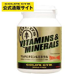 GOLD'S GYM ゴールドジム マルチビタミン&ミネラル 360粒入り | 100%天然素材使用 自然素材 着色料無し 保存料無添加 サプリメント 栄養補給 コンディションイング