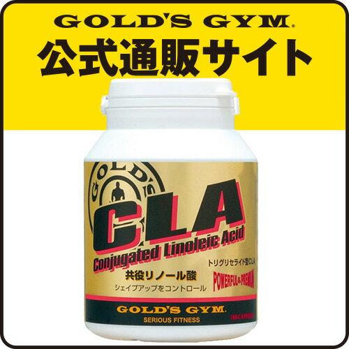 【ダイエット・減量】【共役リノール酸】ゴールドジム CLA 180カプセル|スポーツサプリメント サプリメント サプリ 栄養補助食品 健康食品 ダイエットサプリメント ダイエットサプリ シェイプアップ 減量サポート 燃焼系サプリ GOLD'S GYM GOLDS GOLD