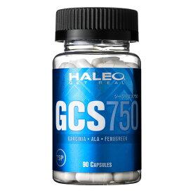 【無駄の無いカロリー利用に】 HALEO(ハレオ) GCS750 90カプセル入