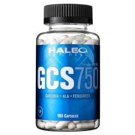 【無駄の無いカロリー利用に】 HALEO(ハレオ) GCS750 198カプセル入