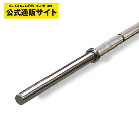 【Φ28mm高品質バーベルバー】IVANKO(イヴァンコ)社製エクササイズスタンダードバー IB-20 長さ2070mm|バーベル バー バーベルシャフト シャフト ウエイト ウェイト ウエイトトレーニング トレーニング用品 筋トレ