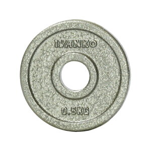 IVANKO イヴァンコ 社製 スタンダードペイントプレート 0.5kg IBPN-0.5【日本総代理店】 【Φ28mm高品質バーベルプレート】  バーベル プレート ダンベル ウエイト ウェイト ウェイトトレーニング