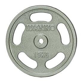【15kg】IVANKO イヴァンコ 社製 スタンダードペイントプレート 15kg IBPNEZ-15 Φ28mm 高品質バーベルプレート   バーベル プレート ゴールドジム
