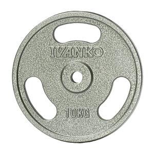 【10kg】IVANKO イヴァンコ社製 スタンダードペイントプレート 10kg IBPNEZ-10【日本総代理店】Φ28mm 高品質バーベルプレート バーベルプレート バーベル
